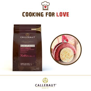 Intima alleanza di Callebaut
