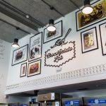 Visita CAPAB a Chocolate Academy e presentazione Ruby RB1_Artebianca